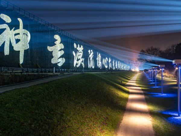 lichtsicht7 - Projektions-Triennale